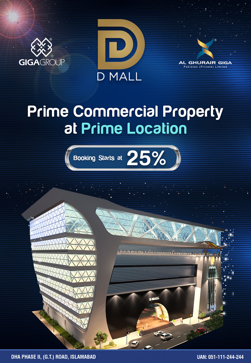 D Mall DHA-II Prime Location