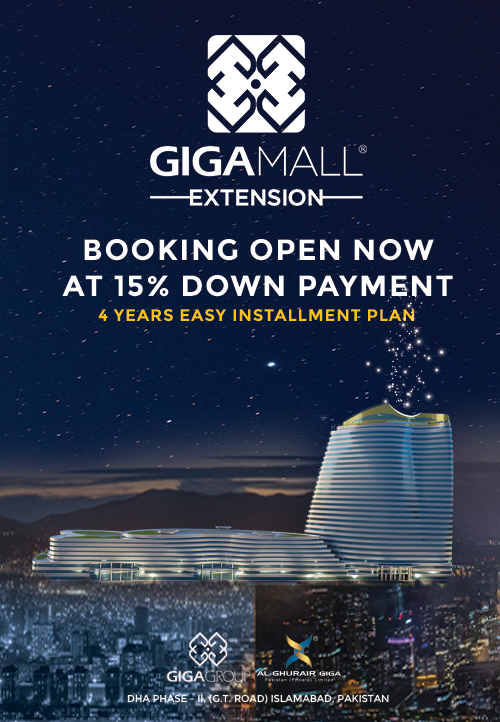 Giga Mall Extension