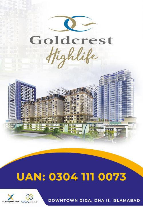 Goldcrest Highlife