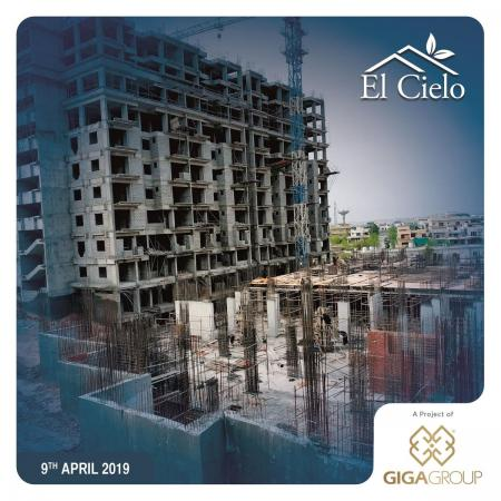 El Cielo - GIGA GROUP
