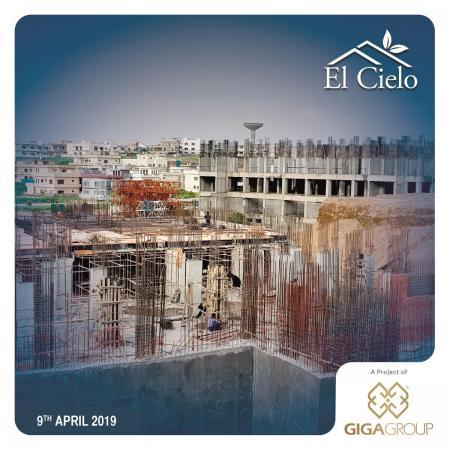 El-Cielo-II-01