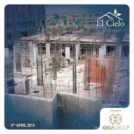 El-Cielo-II-02