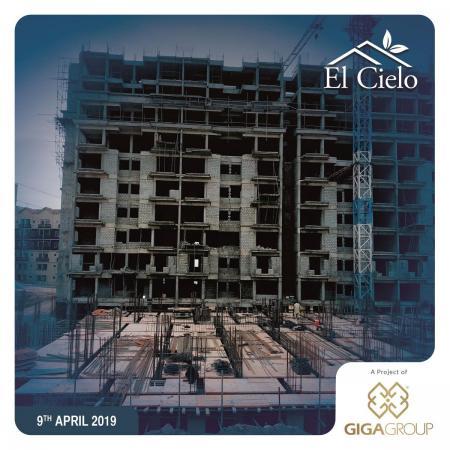 El-Cielo-II-04