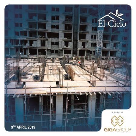 El-Cielo-II-05