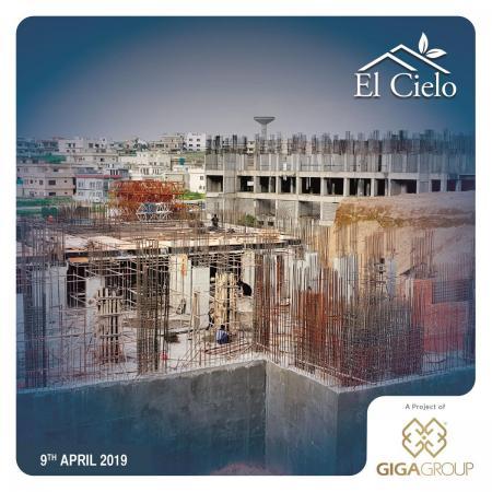 El-Cielo-II-06