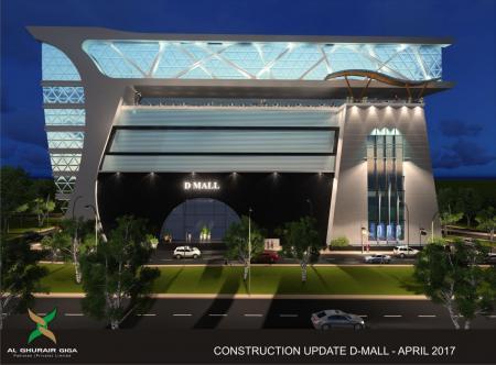 D Mall construction update 1