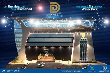D Mall Img