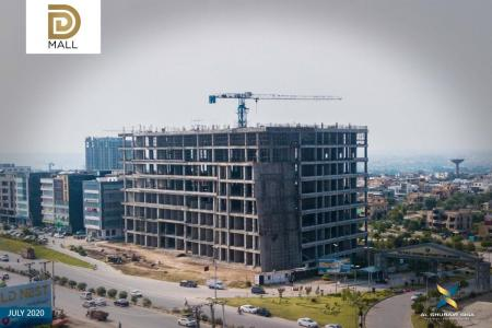 D-Mall-Islamabad