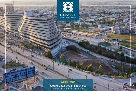 Giga-Extension-April-2021-(6)