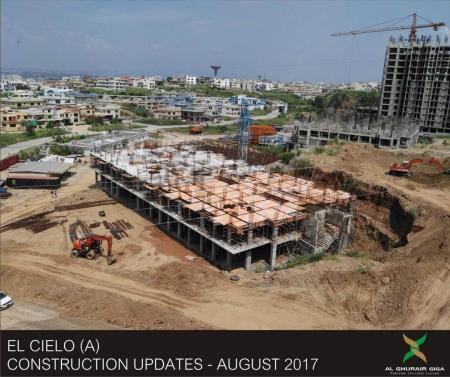 El Cielo construction update 2