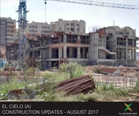 El Cielo construction update 6