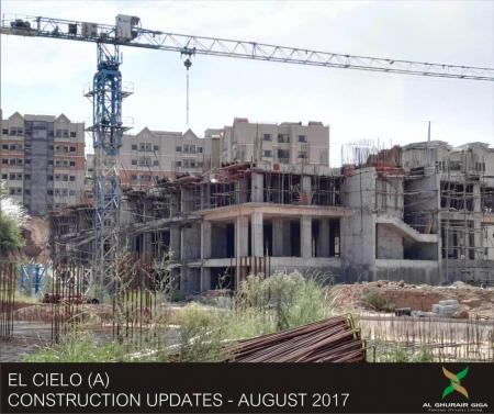 El Cielo construction update