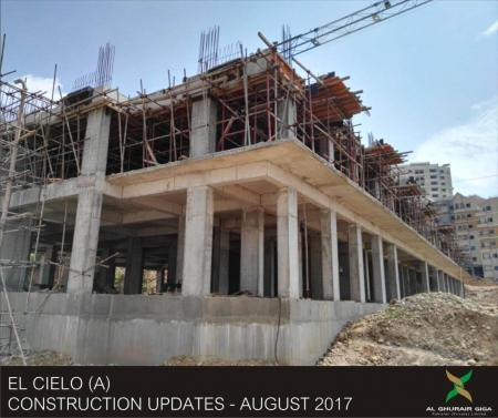 El Cielo construction update 8