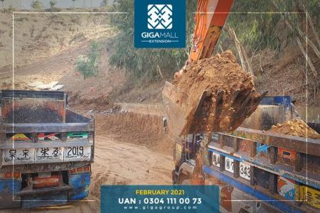 giga-extension-10 720