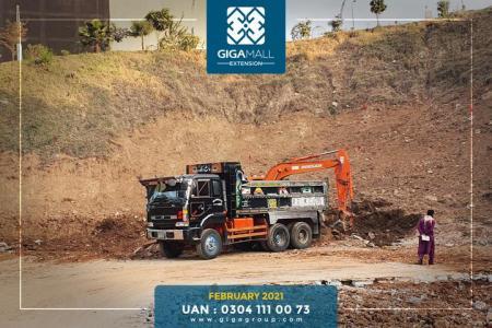 giga-extension-4 720