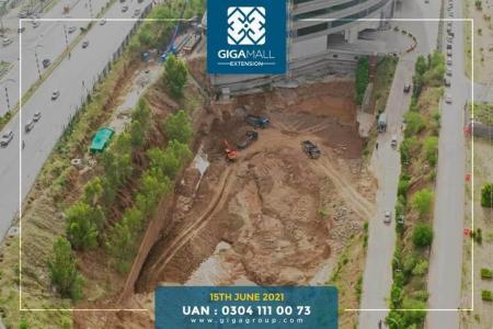 giga-extension- 1  720