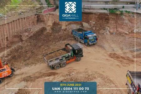 giga-extension- 2  720