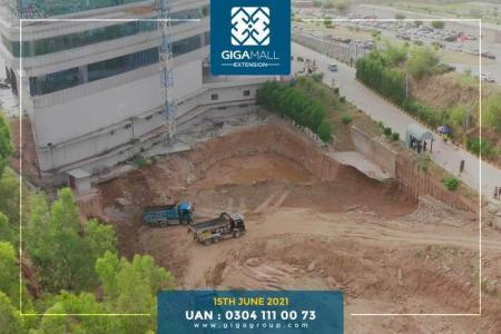 giga-extension- 5  720